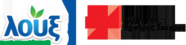 Λουξ - Ερυθρός Σταυρός - Λογότυπα